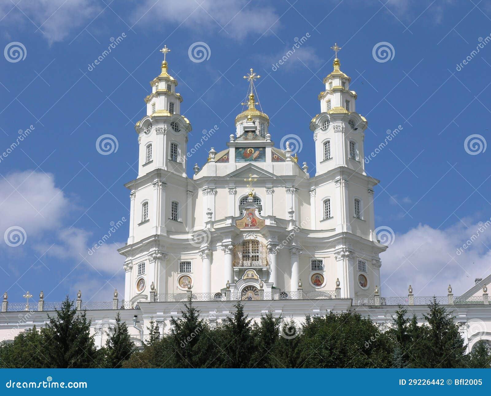 Download Pochaiv Lavra foto de stock. Imagem de christianity, europa - 29226442