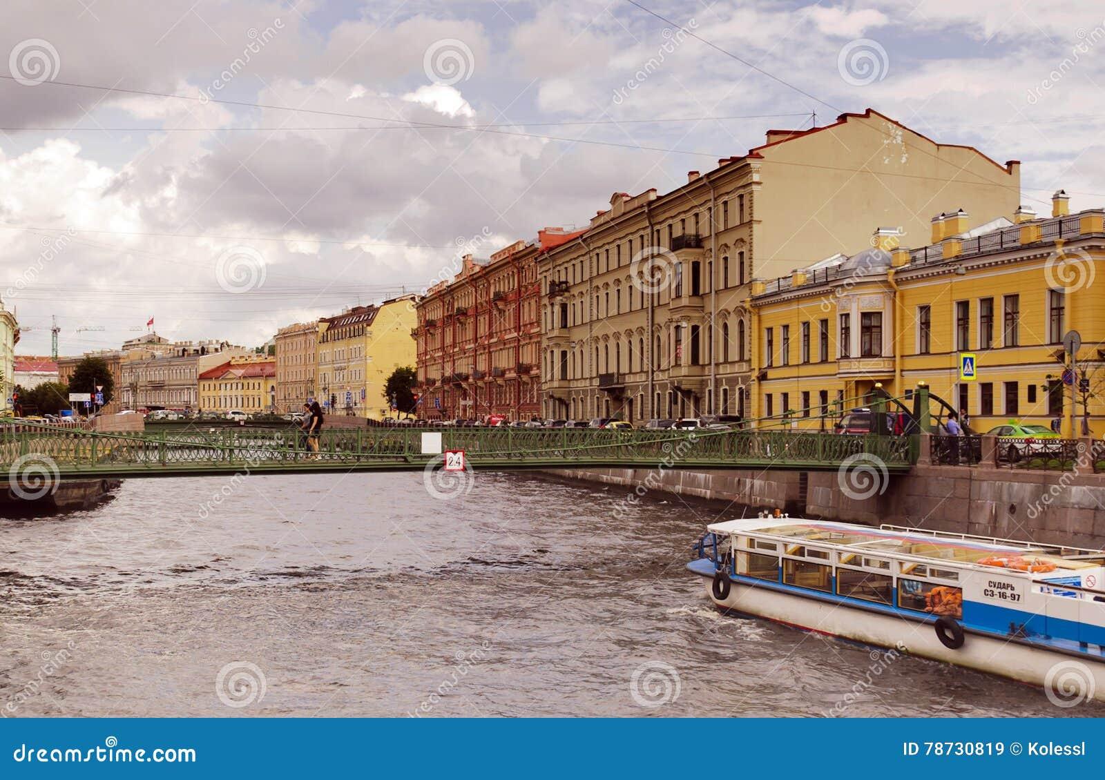 Pochtamtsky bro över den Moyka floden