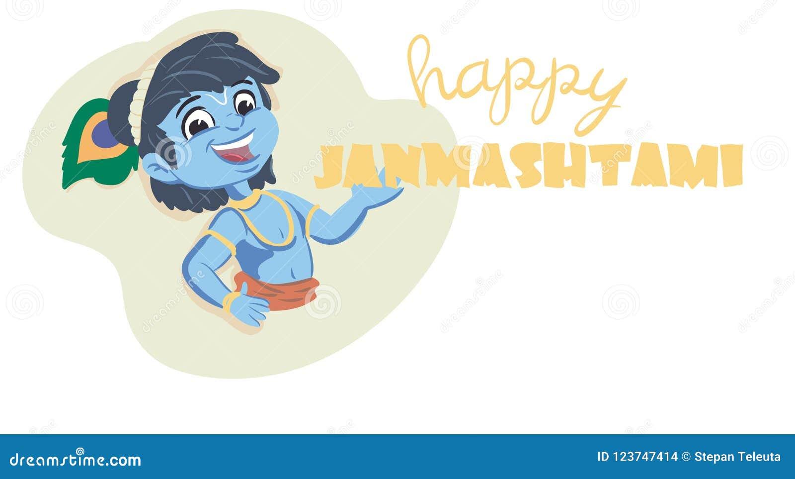 Poco Krishna Illustrazione del fumetto su un fondo bianco