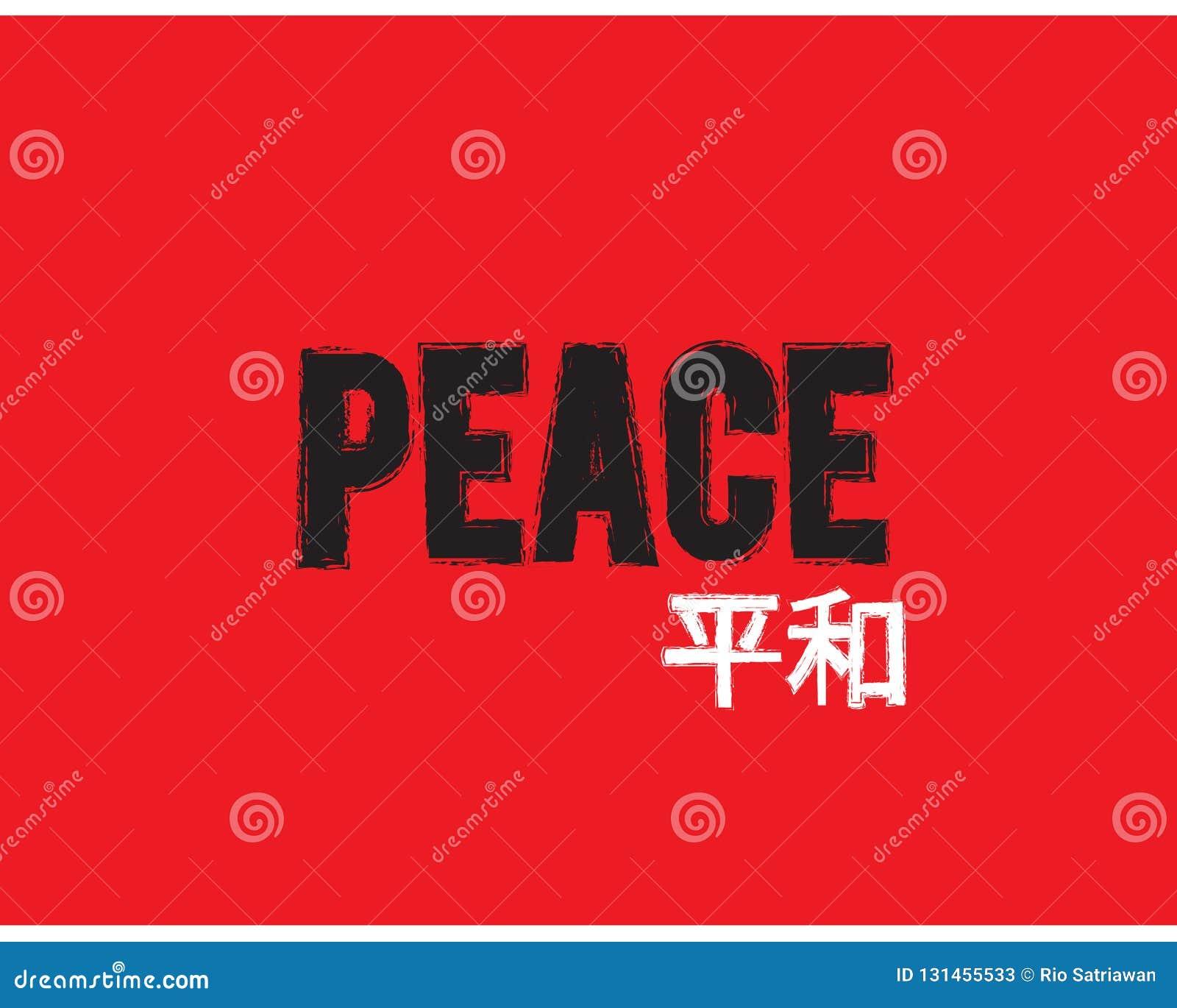 Pokój i Japan chrzcielnica z czerwonym tłem