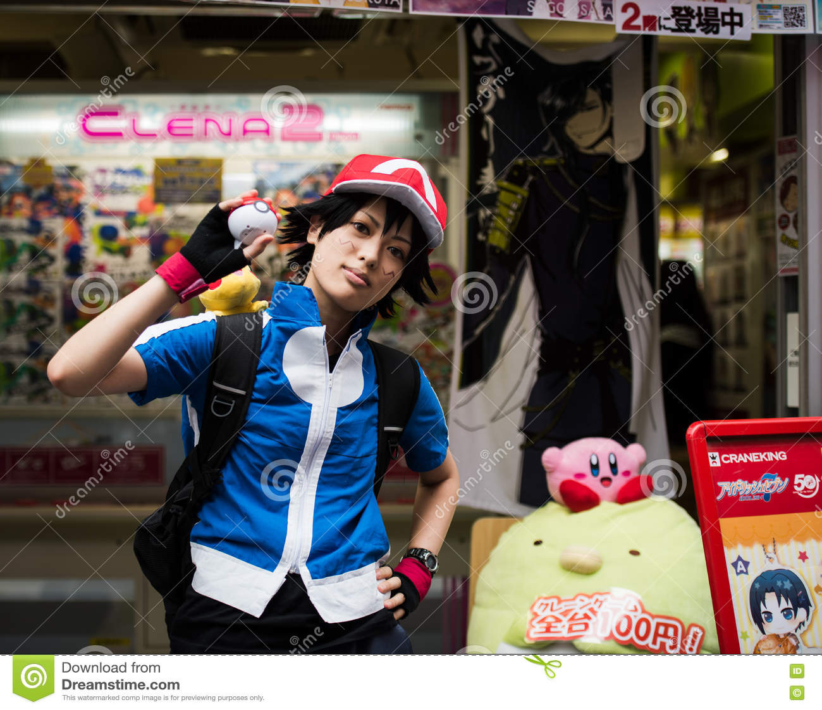 Pokemontrainer
