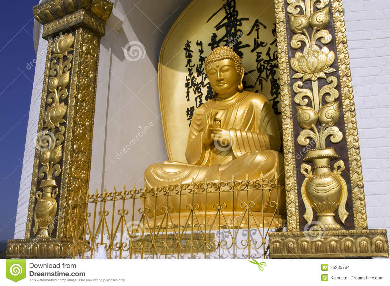 buddhas enlightenment The buddha's enlightenment first watch (of the night) - retrocognition --recalling former births (1,000s of them) jataka stories recounts 550.