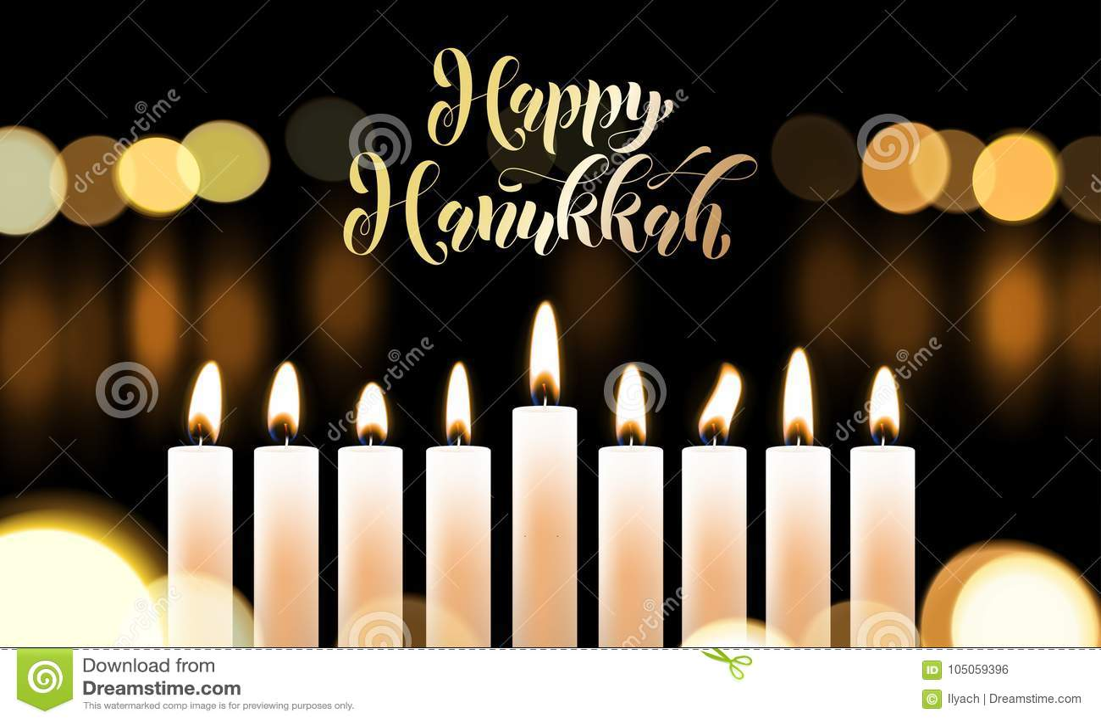 Police d or heureuse de Hanoucca et bougies de vacances de salutation de calibre juif de design de carte Festiv saint de lumières