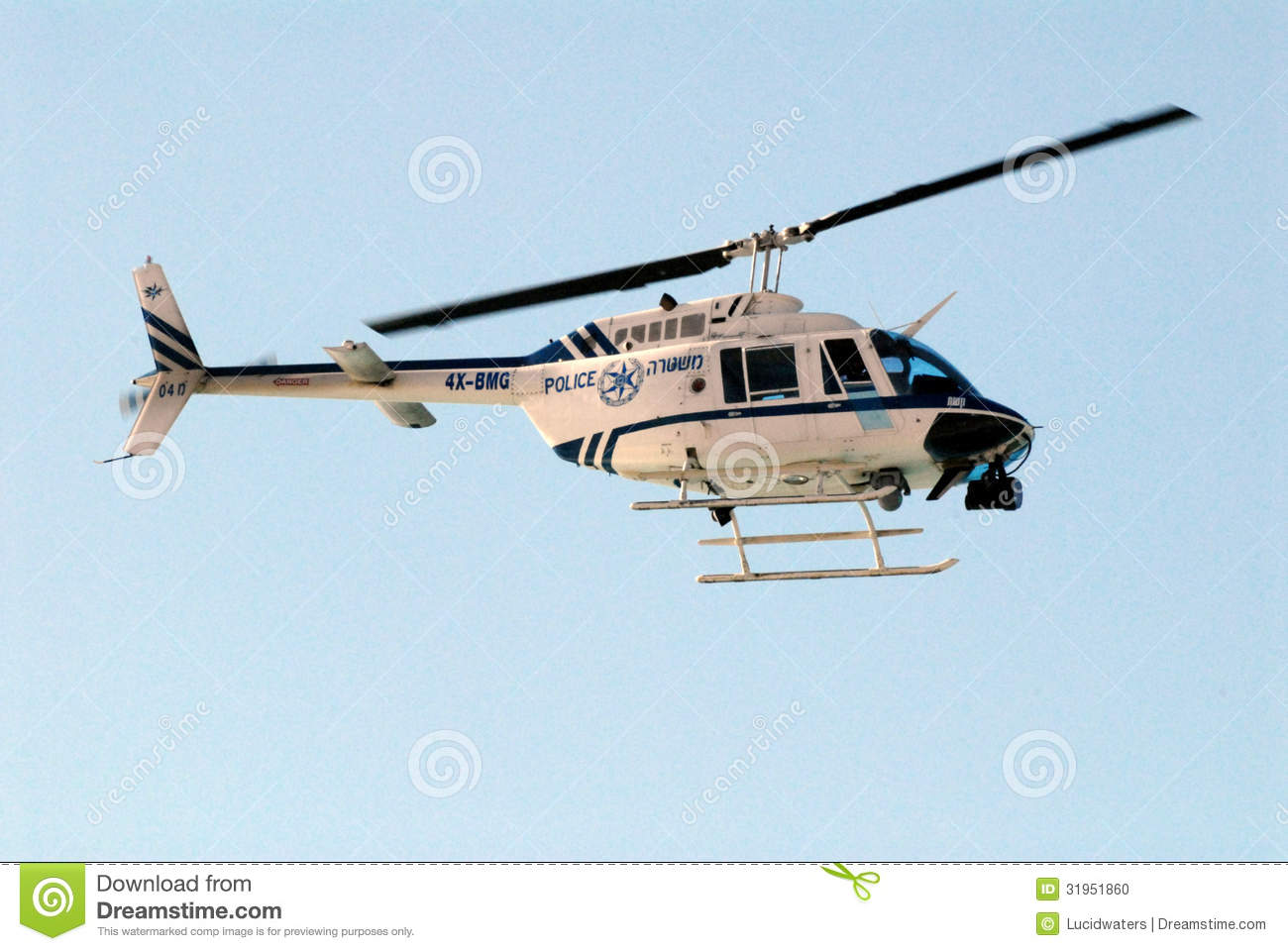 Helicopter Sound Effect Police Search - YouTube