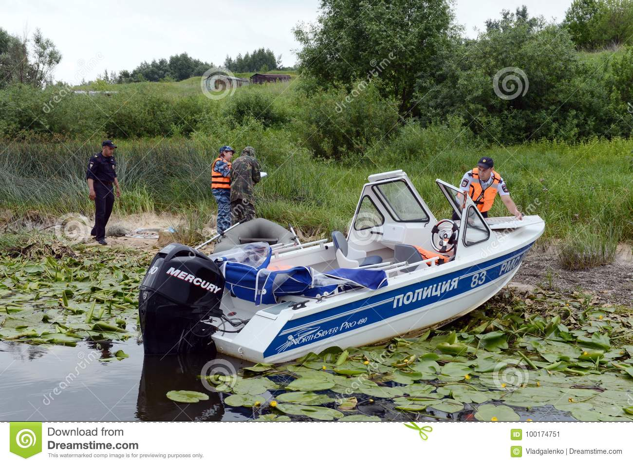 Police Officers Draw Up A Protocol For Poaching On The River