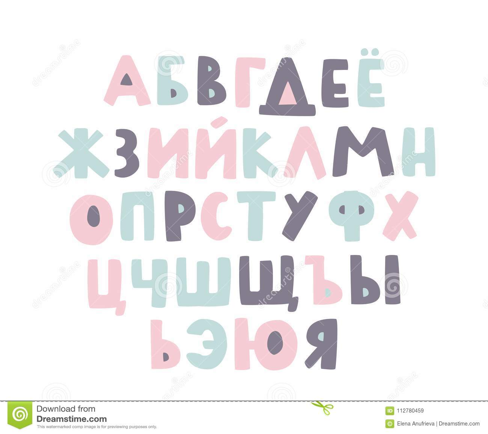 Police puérile manuscrite audacieuse Alphabet russe Lettres en pastel simples pour la décoration Conception d ABC d enfants