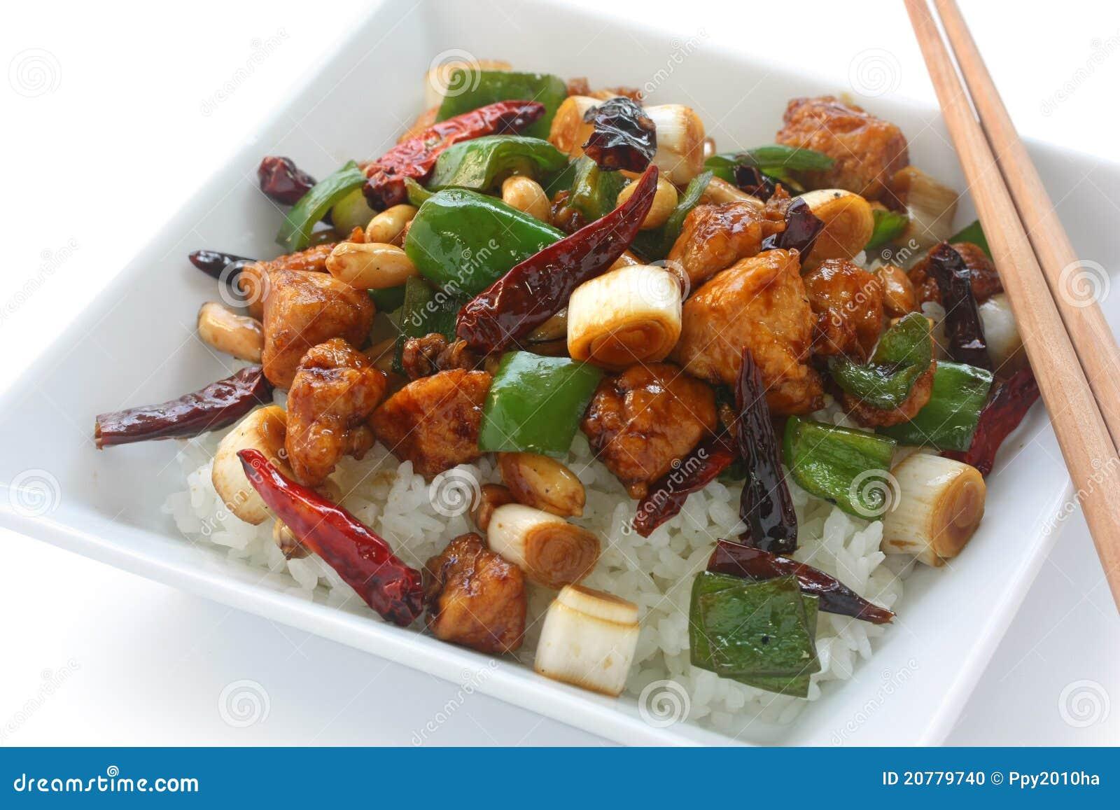 Pollo di pao di Kung sopra riso, alimento cinese