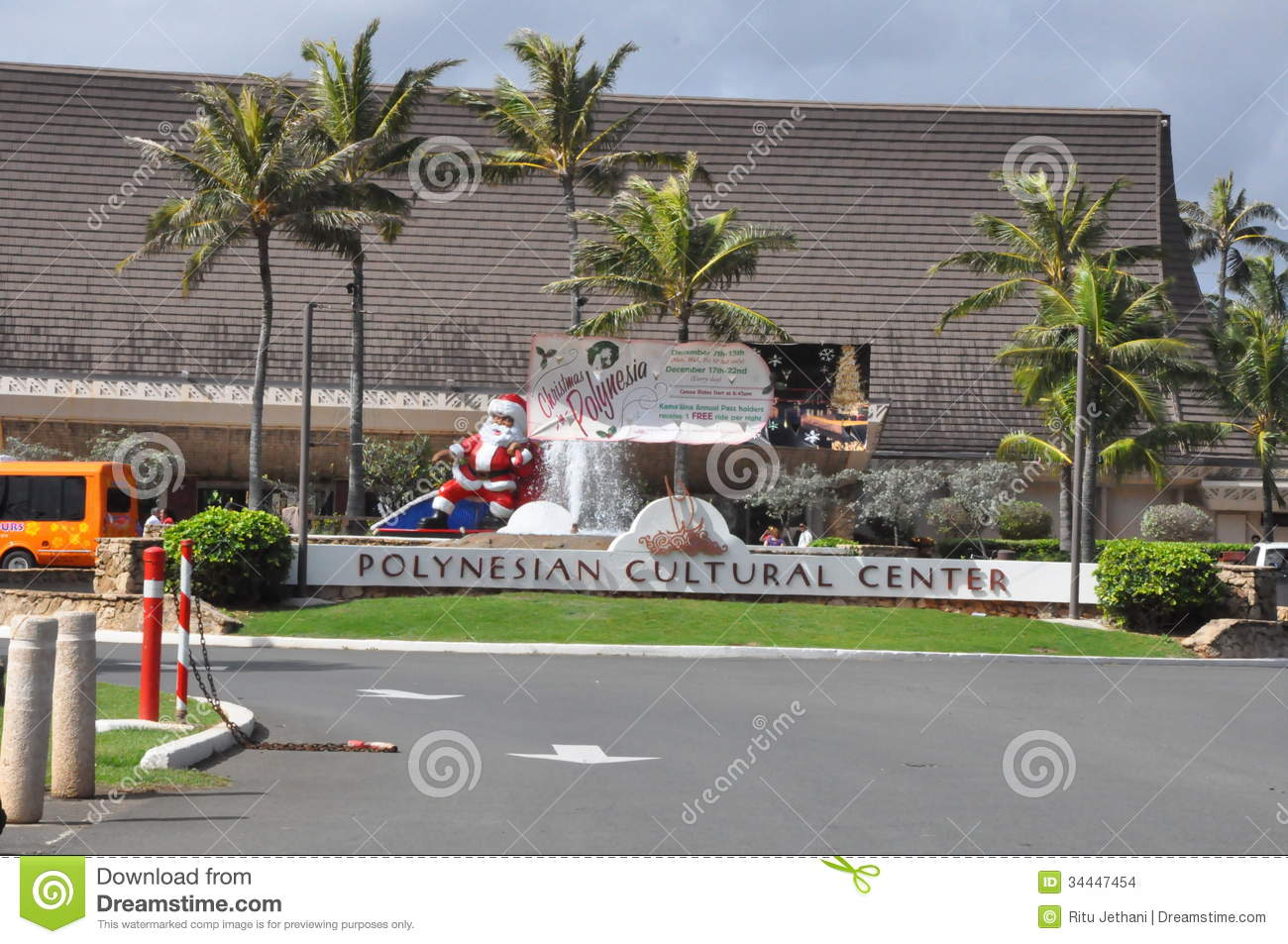 Polynesian Cultural Center | Top Oahu Attraction