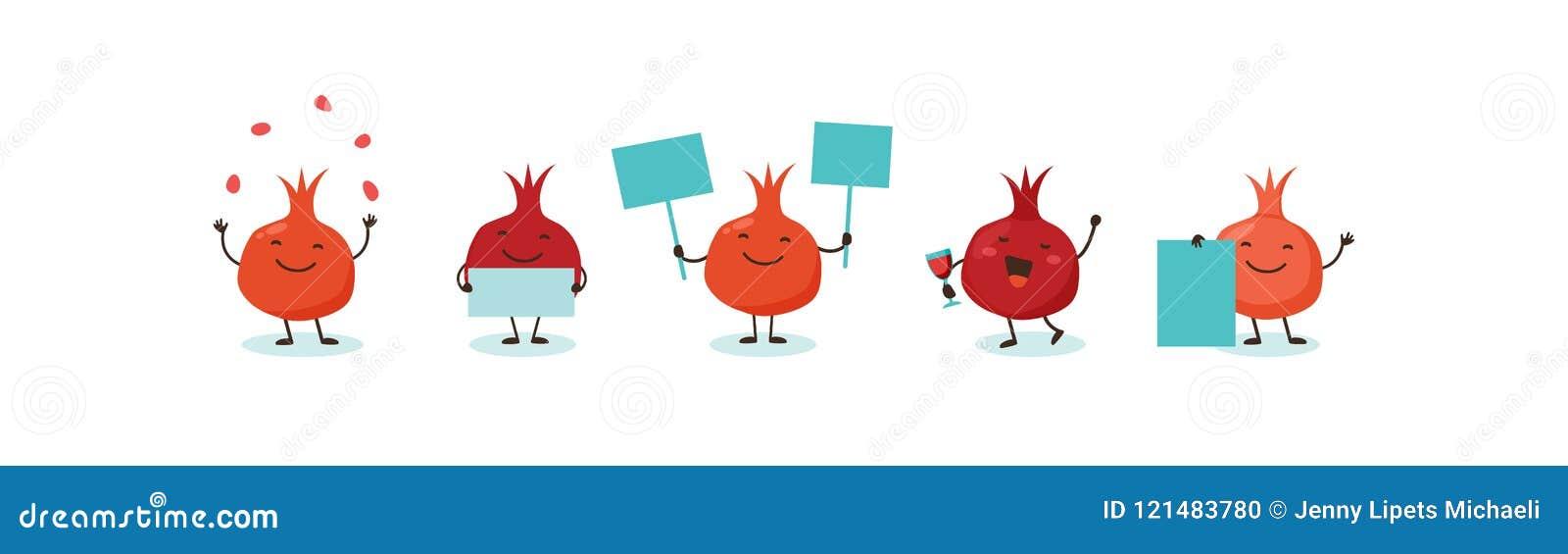 Pomegranate Symbols Of Jewish Holiday Rosh Hashana New Year Rosh