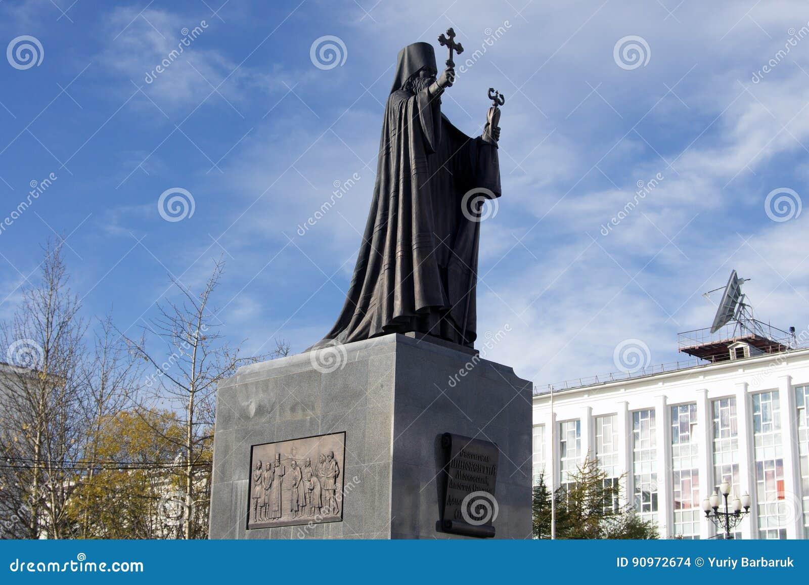 Pomnik Świątobliwy Innocent Alaska w Magadan, Daleki Wschód