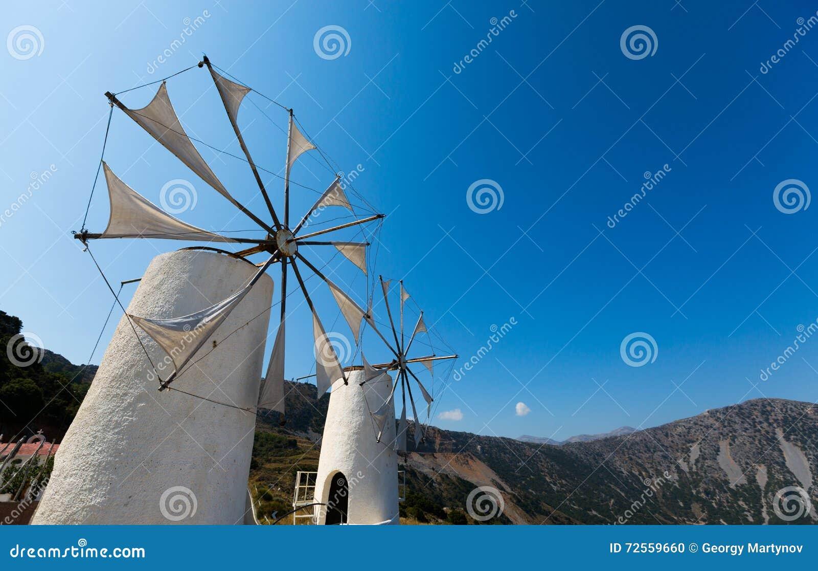 Pompes de vent en île de Crète, Malia