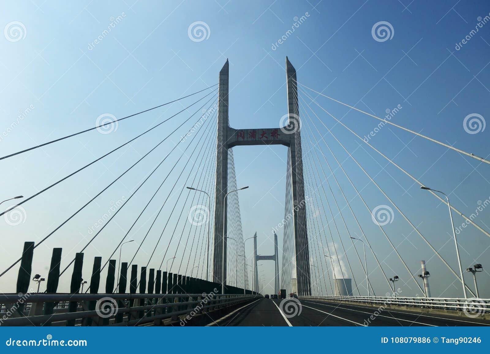 Pont de Minpu qui à travers le fleuve Huangpu à Changhaï