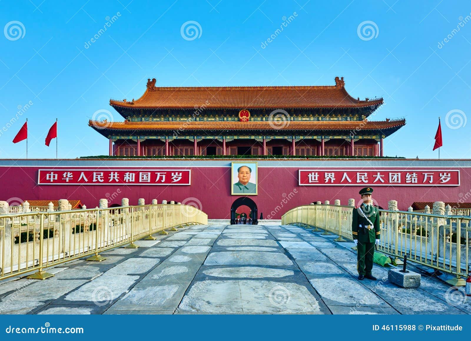 Poort van de Hemelse Verboden Stad BeijingBe van Vredestiananmen Vierkant