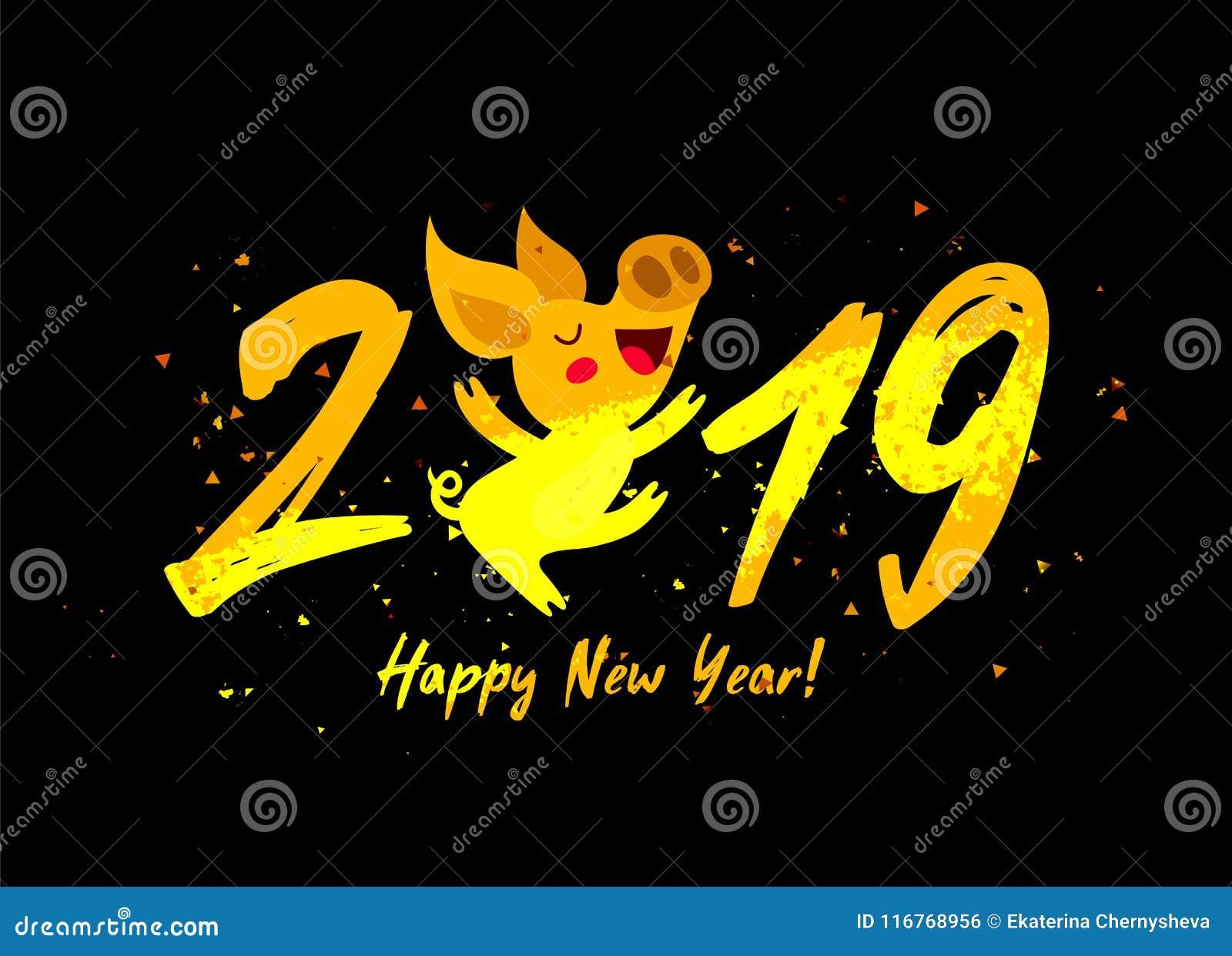 Porc jaune mignon Nouvel 2019 ans heureux