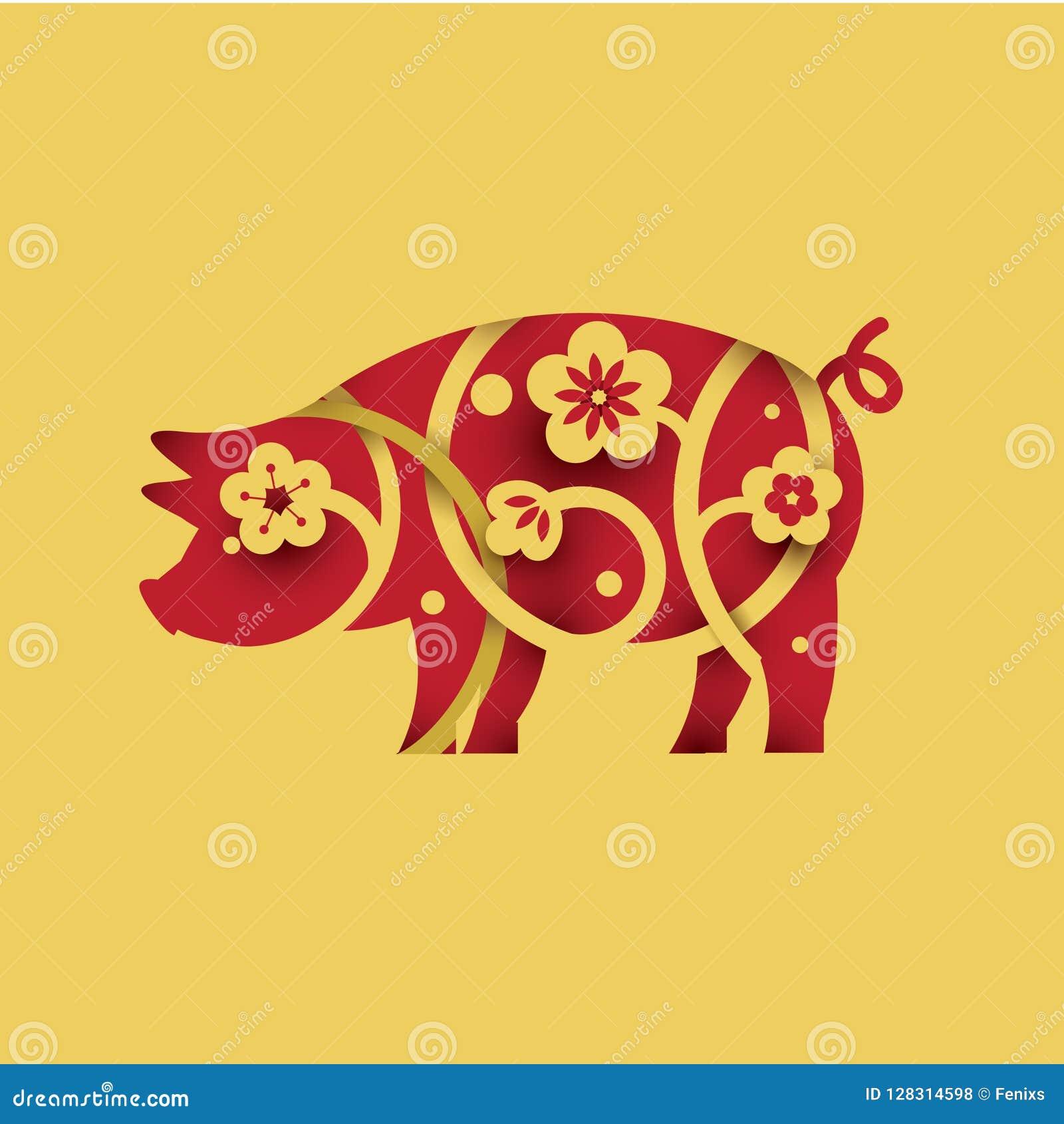 Porc Symbole de 2019