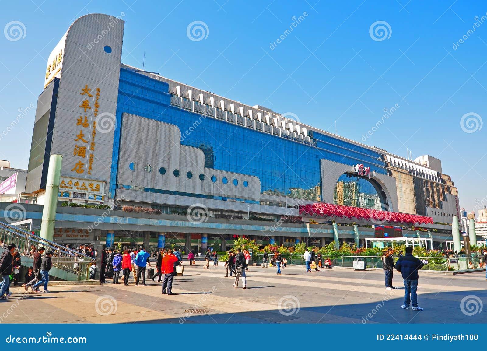 Porcelanowego luohu kolejowa Shenzhen stacja