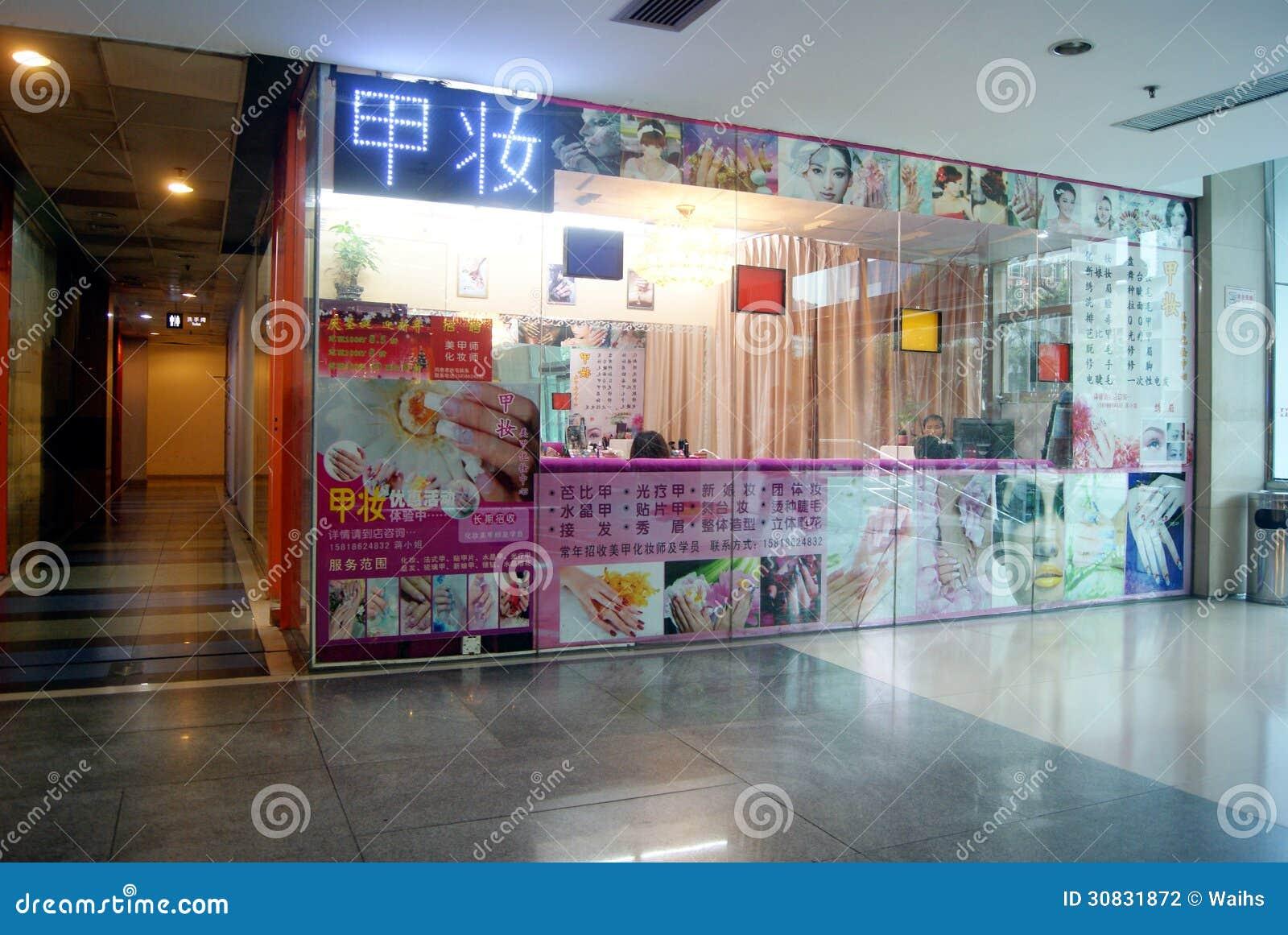 Porcellana di Shenzhen: hotel dentro il centro commerciale