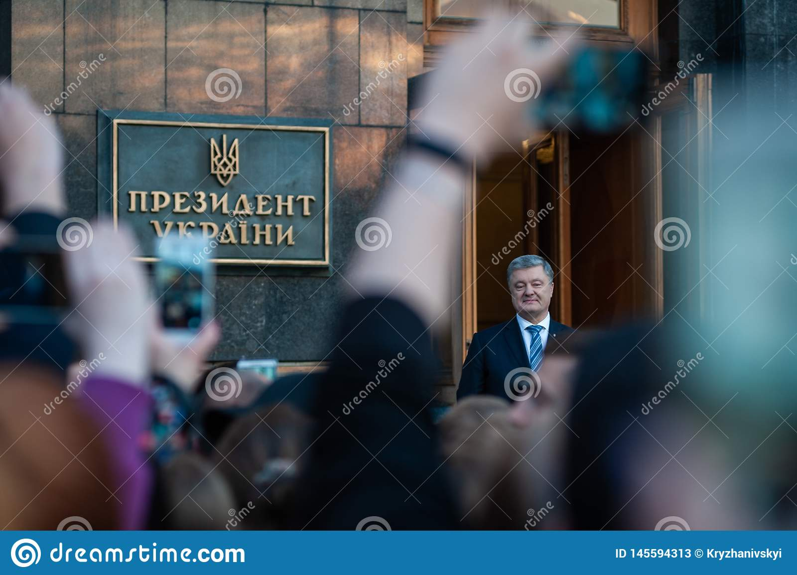 Poroshenko  thanked Ukrainians who came to thank him and support him