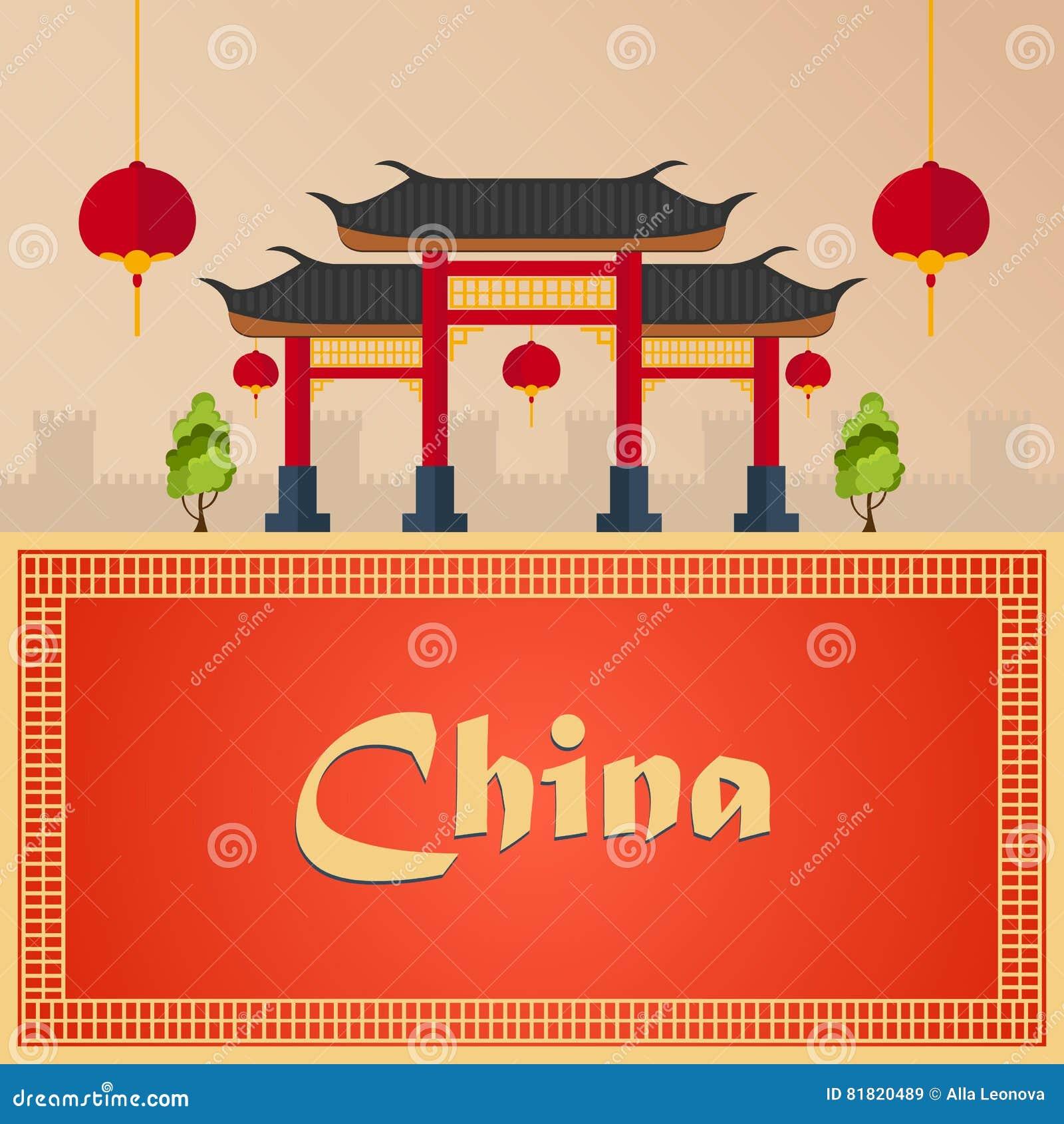 Porslin till turen semester Blå himmel och bil Turism resa Resande illustrationPekingstad Modern plan design Kina Pekinghimmel