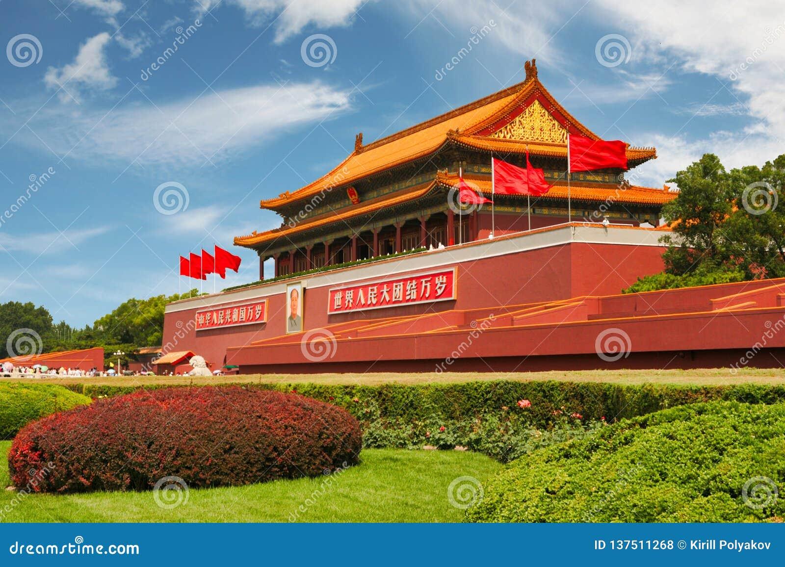 Port för Tiananmen fyrkant av himla- fred, Peking