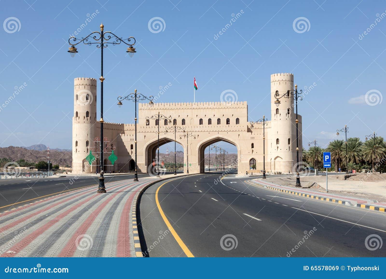 Porta à cidade de Nizwa, Omã