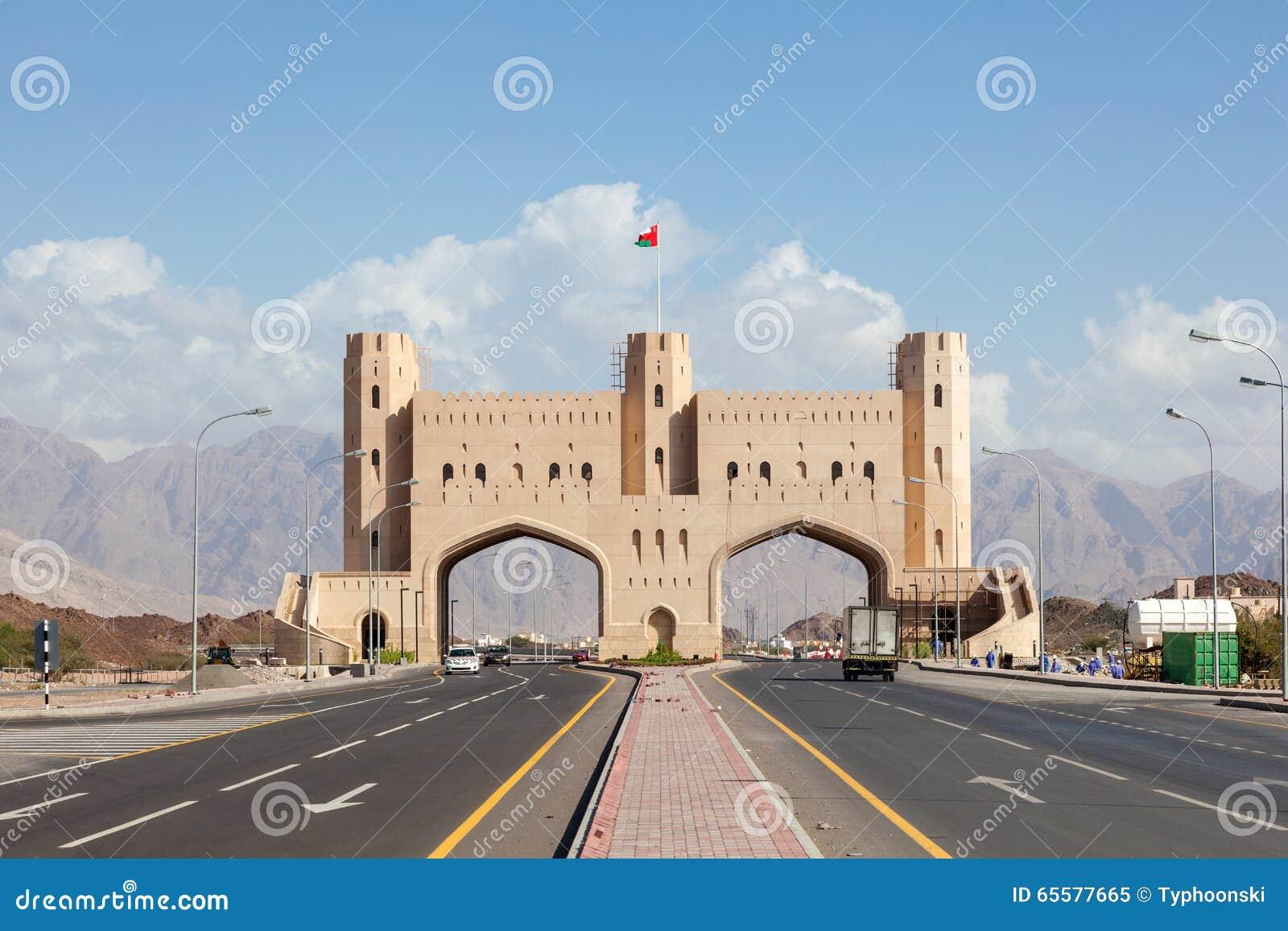 Porta à cidade de Samail, Omã