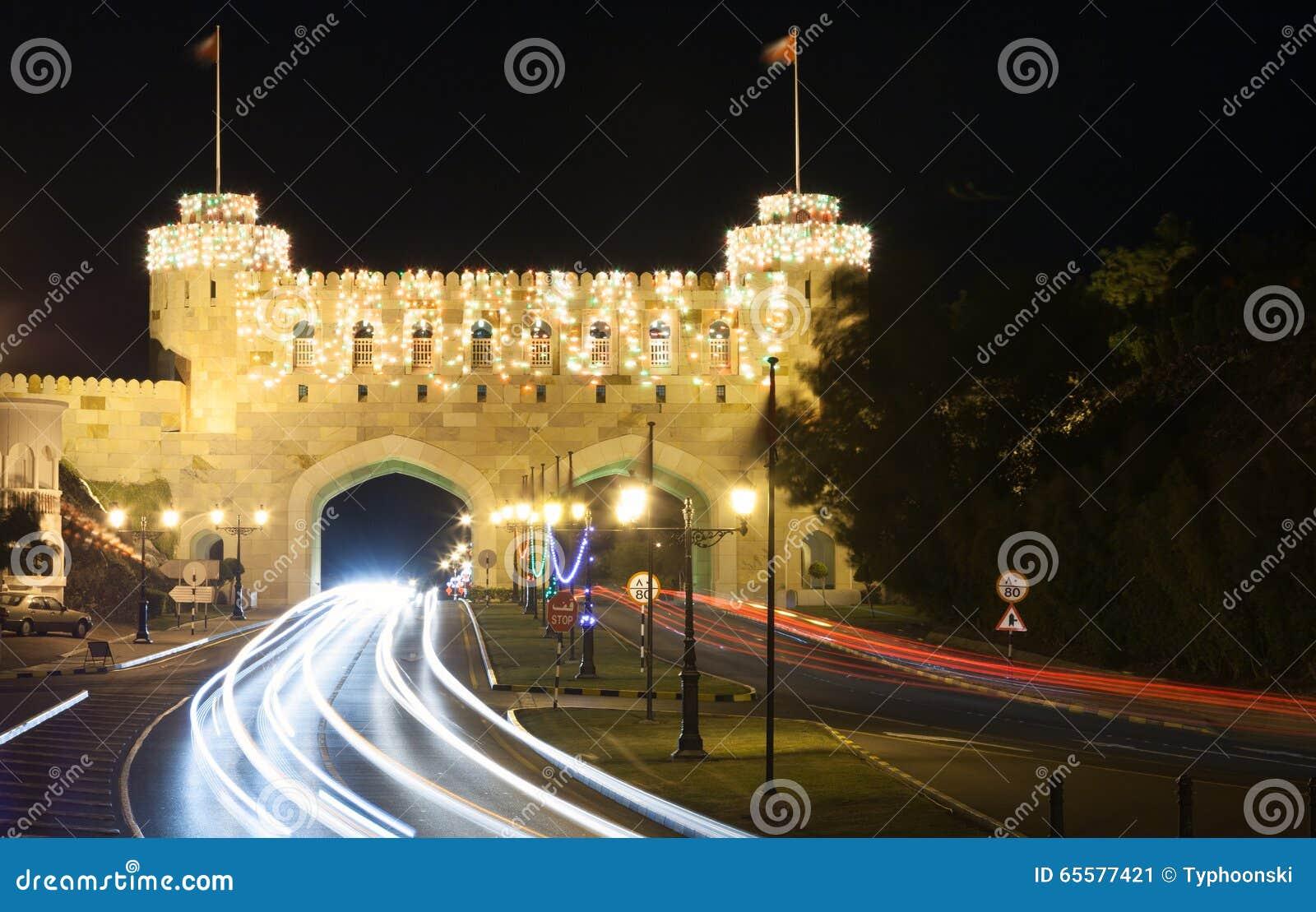 Porta à cidade velha de Muscat, Omã