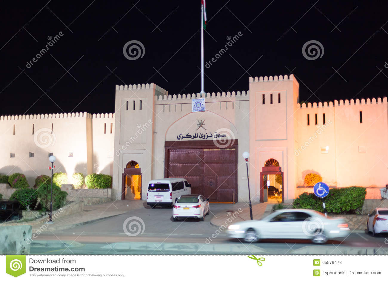 Porta à cidade velha de Nizwa, Omã