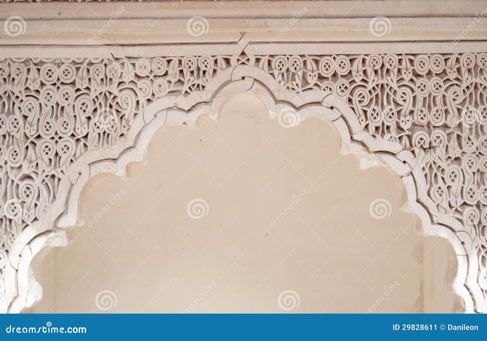 Porta decorada no estilo árabe (C4marraquexe)