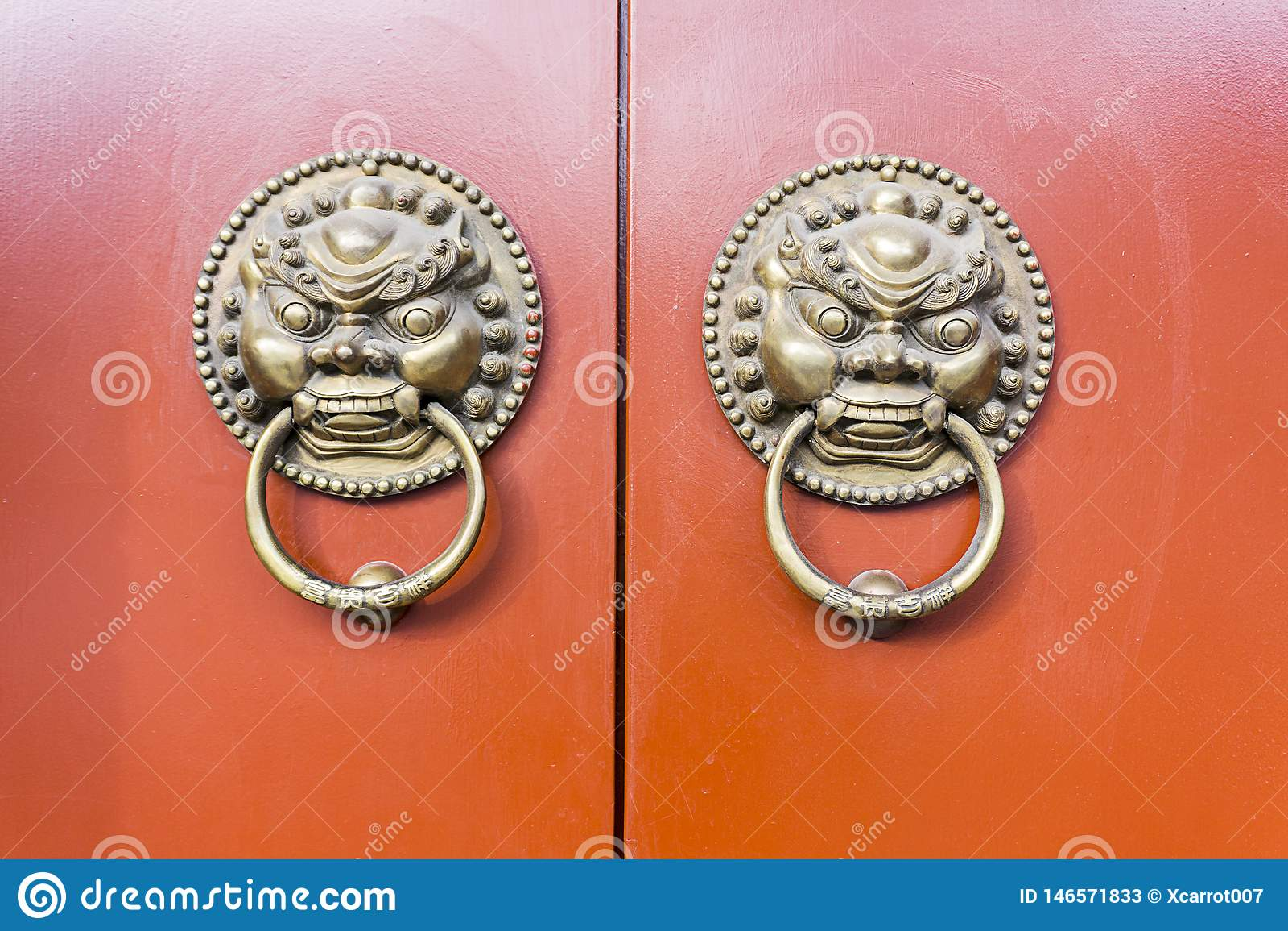 Porta antiga chinesa