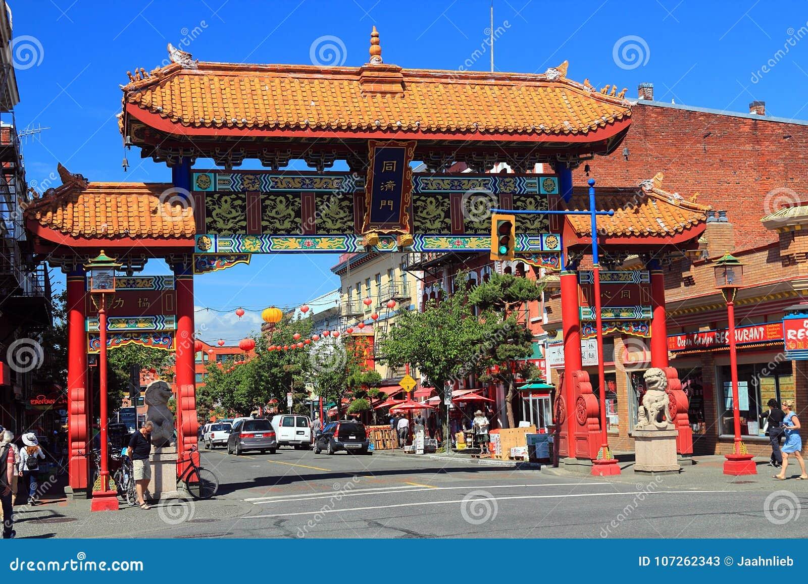 A porta do interesse harmonioso, bairro chinês, Victoria, Columbia Britânica