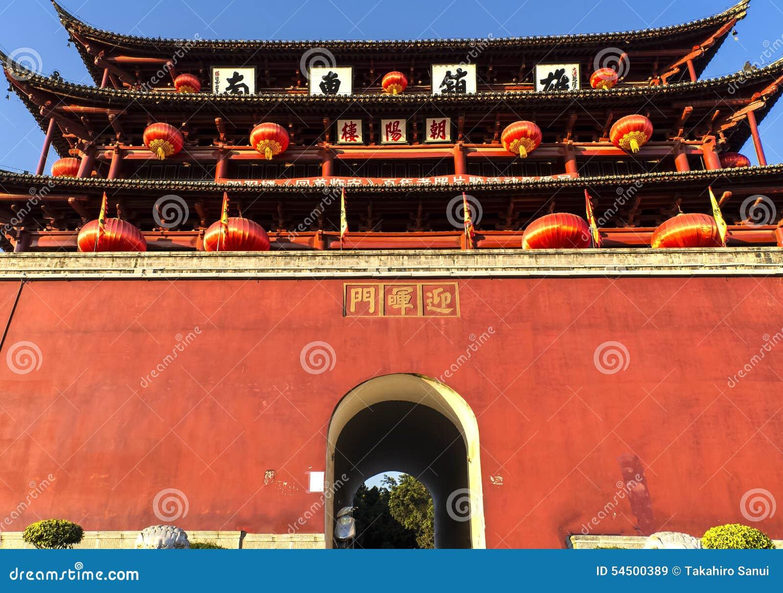 Porte de Chaoyang dans Jianshui, Yunnan, Chine
