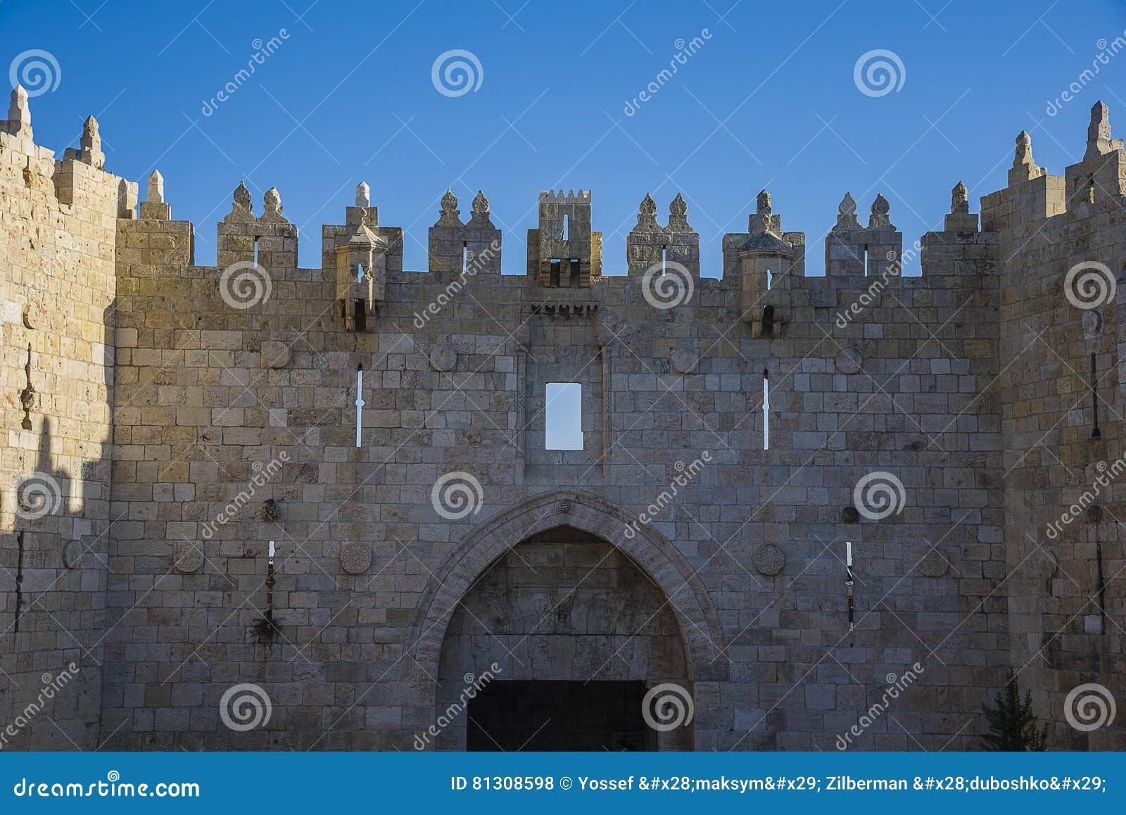 Porte de Damas de vieille ville Jérusalem