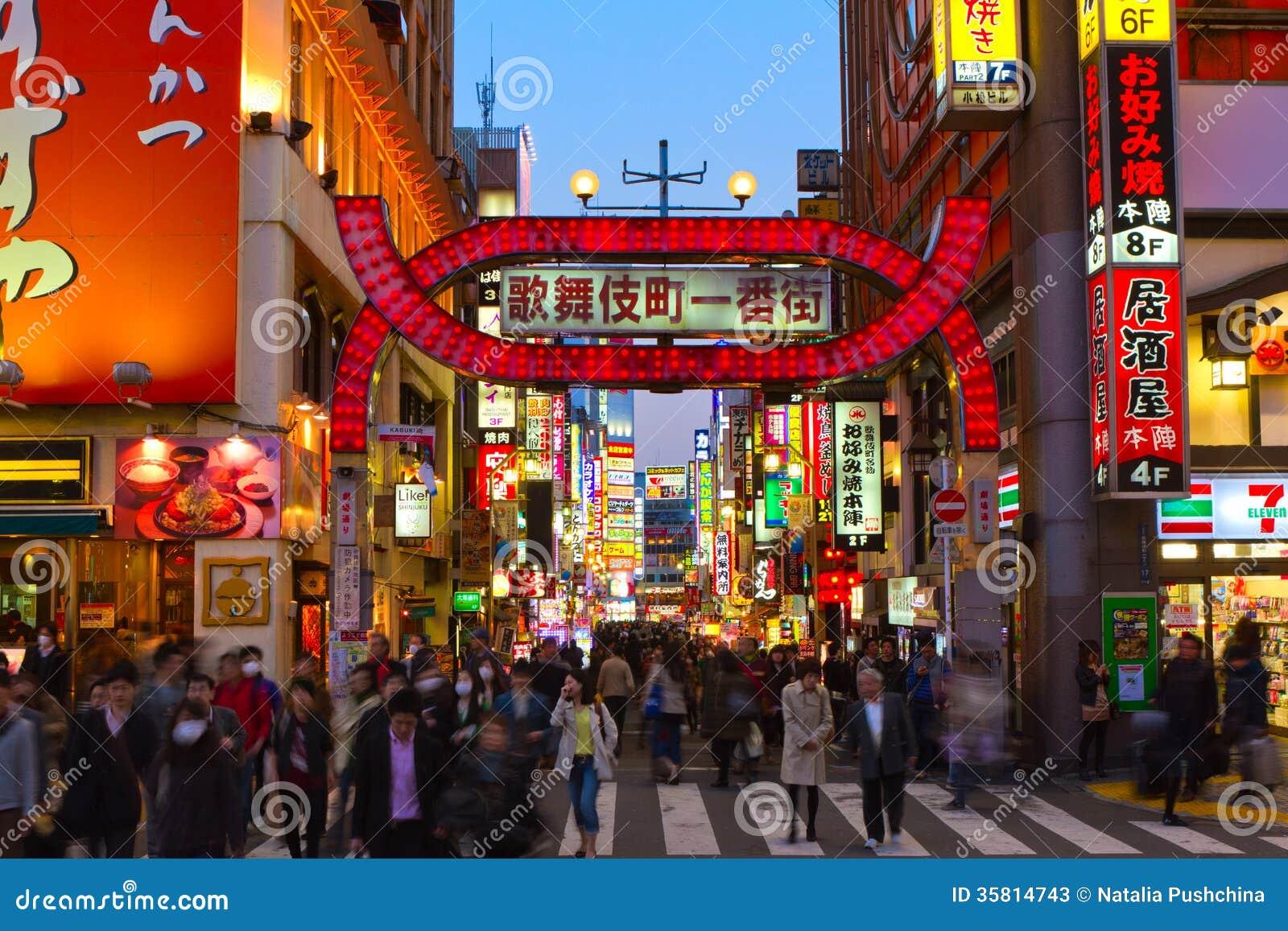 Shinjuku Restaurant Japon