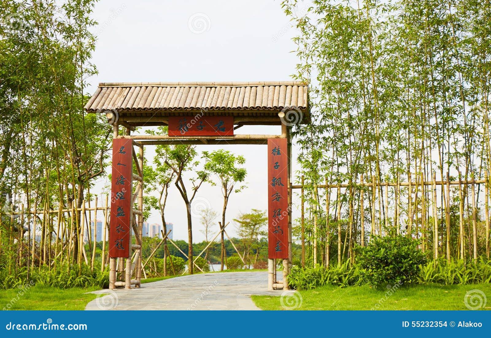 Porte en bambou chinoise
