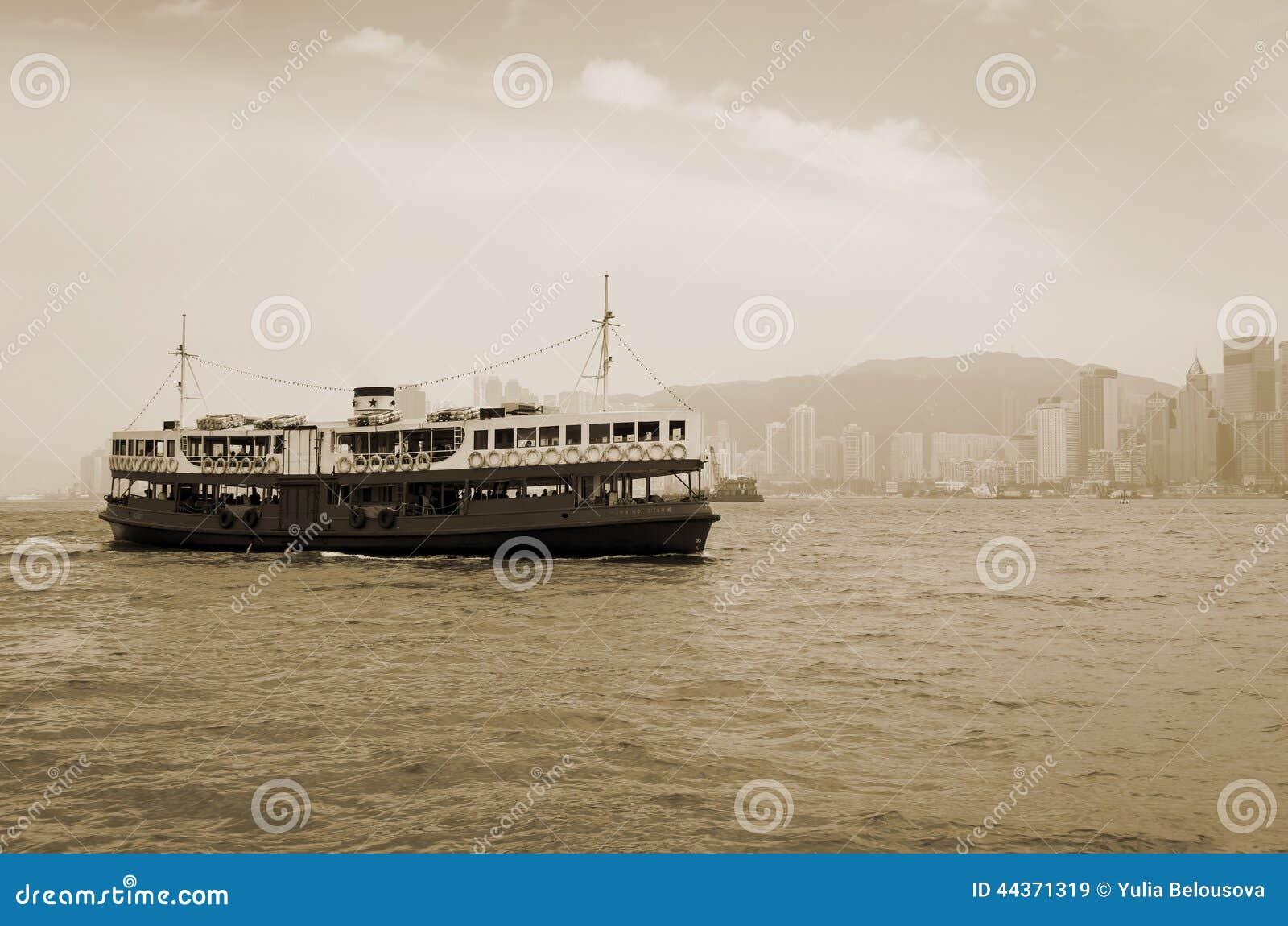 Porto della Victoria a Hong Kong
