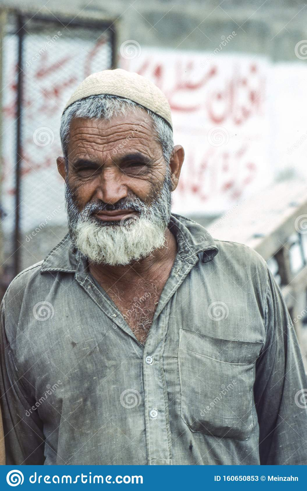 Man pakistani gay old Shahrag, the