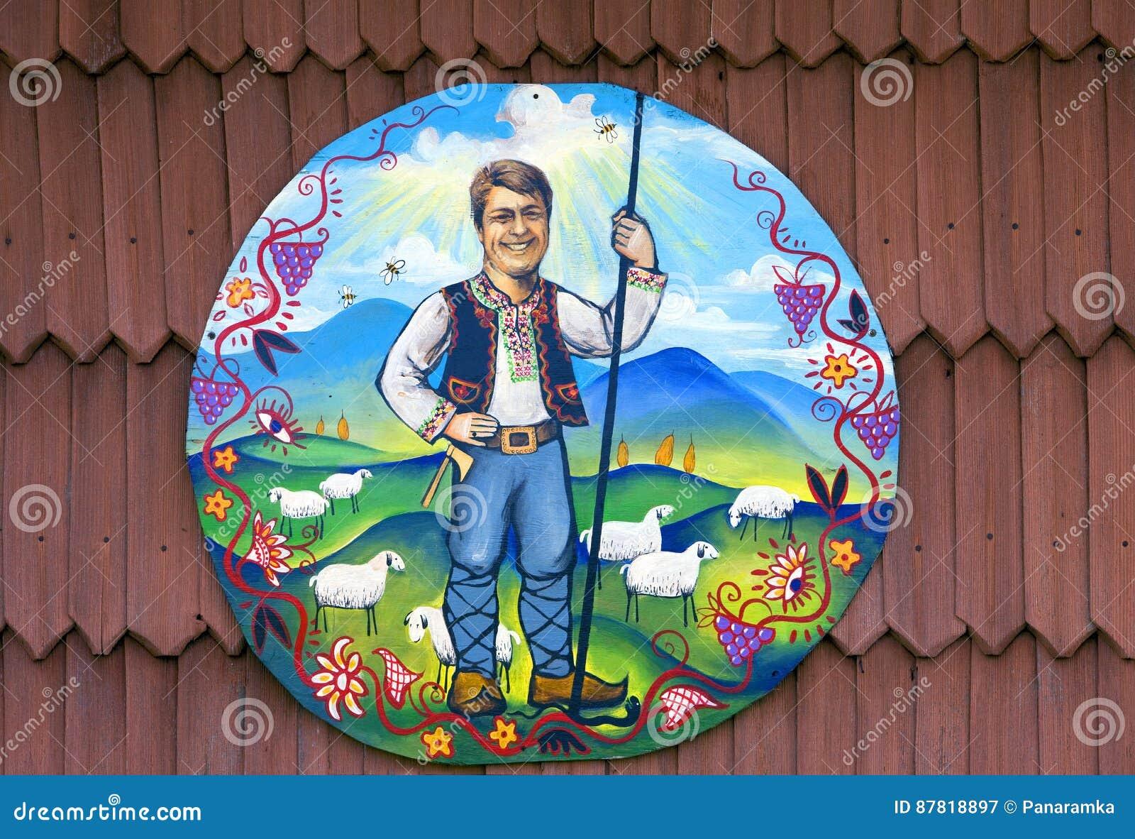 Portret van President Yushchenko