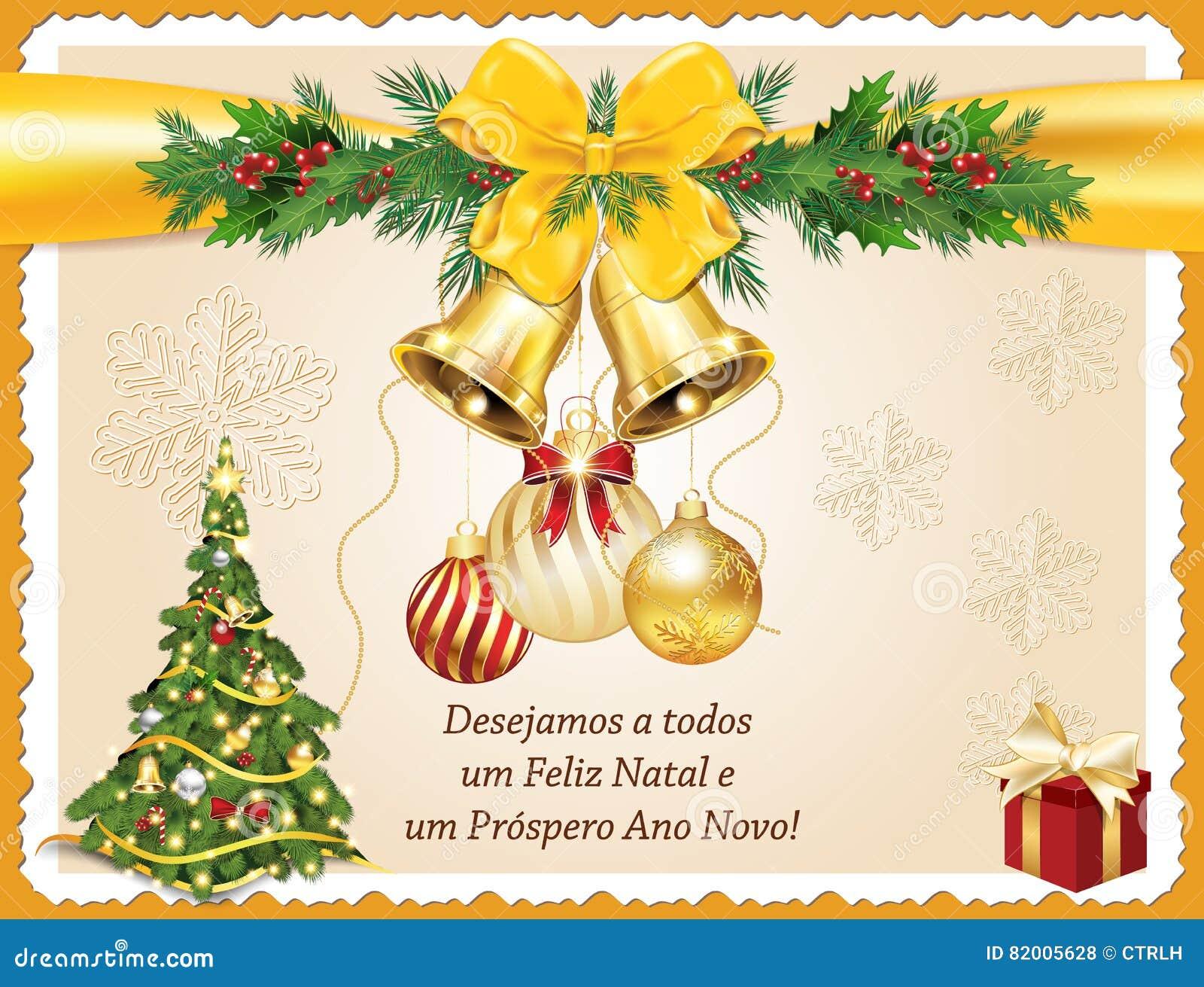Portuguese Seasons Greetings Stock Illustration Illustration Of