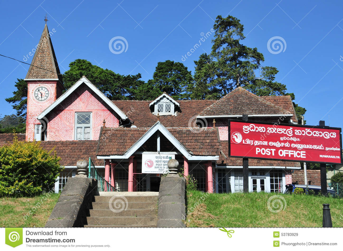 Post office building in the city of nuwara eliya editorial - Sri lankan passport office in colombo ...