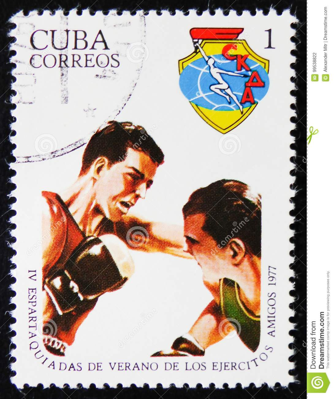MOSCOW, RUSSIA - APRIL 2, 2017: A post stamp printed in Cuba shows two boxers, 4 Spartakiad, circa 1977