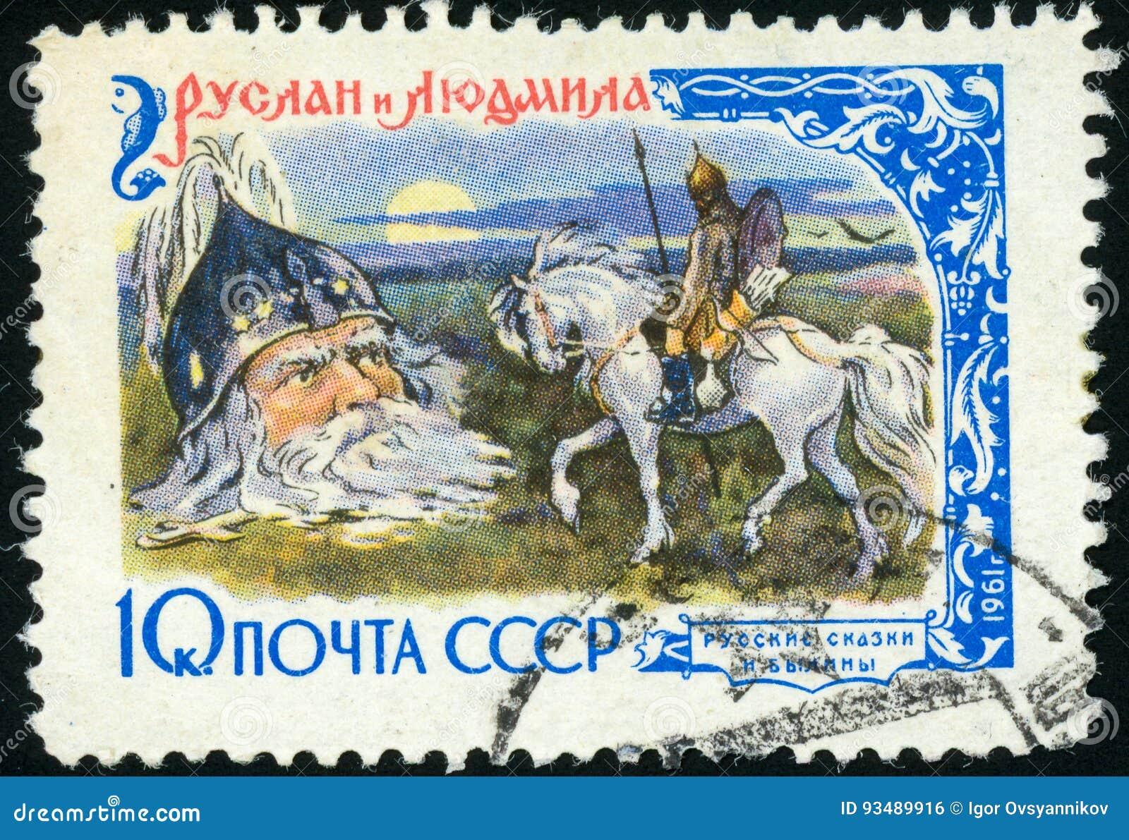 Glinka: Ruslan and Lyudmila, Op. 5