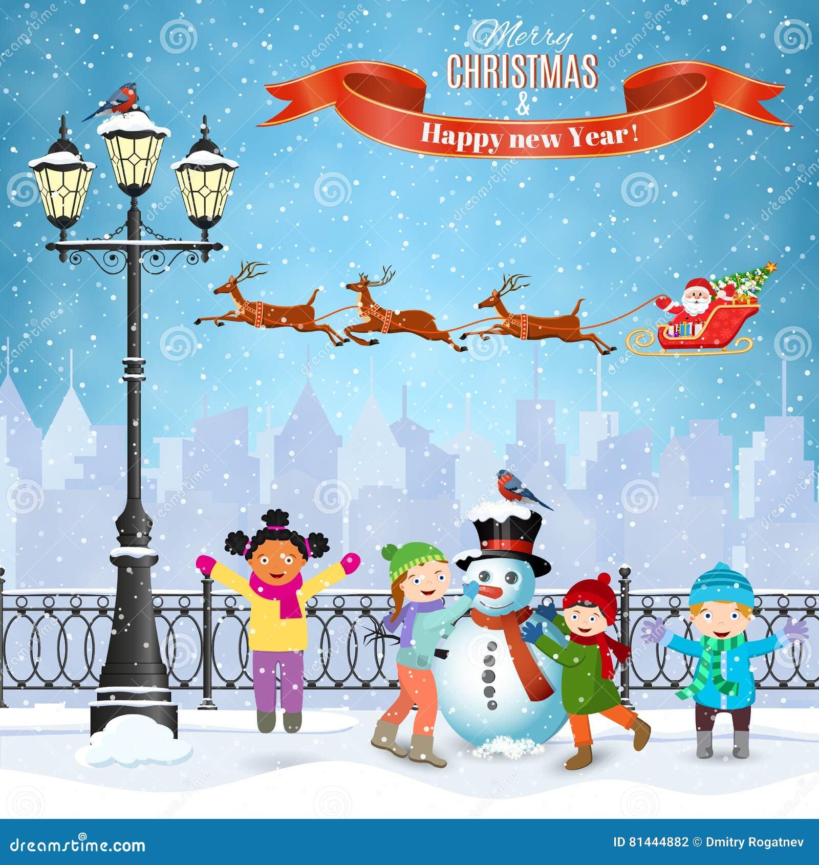 Postal De La Navidad Con La Calle Del Vintage Ilustración