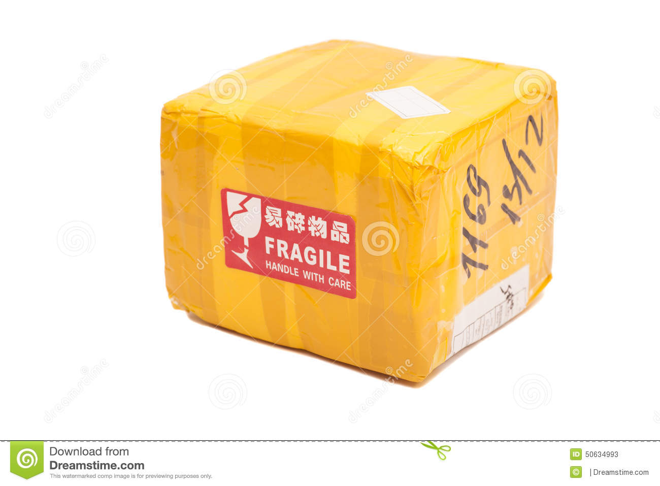 Postal package box or shipping box