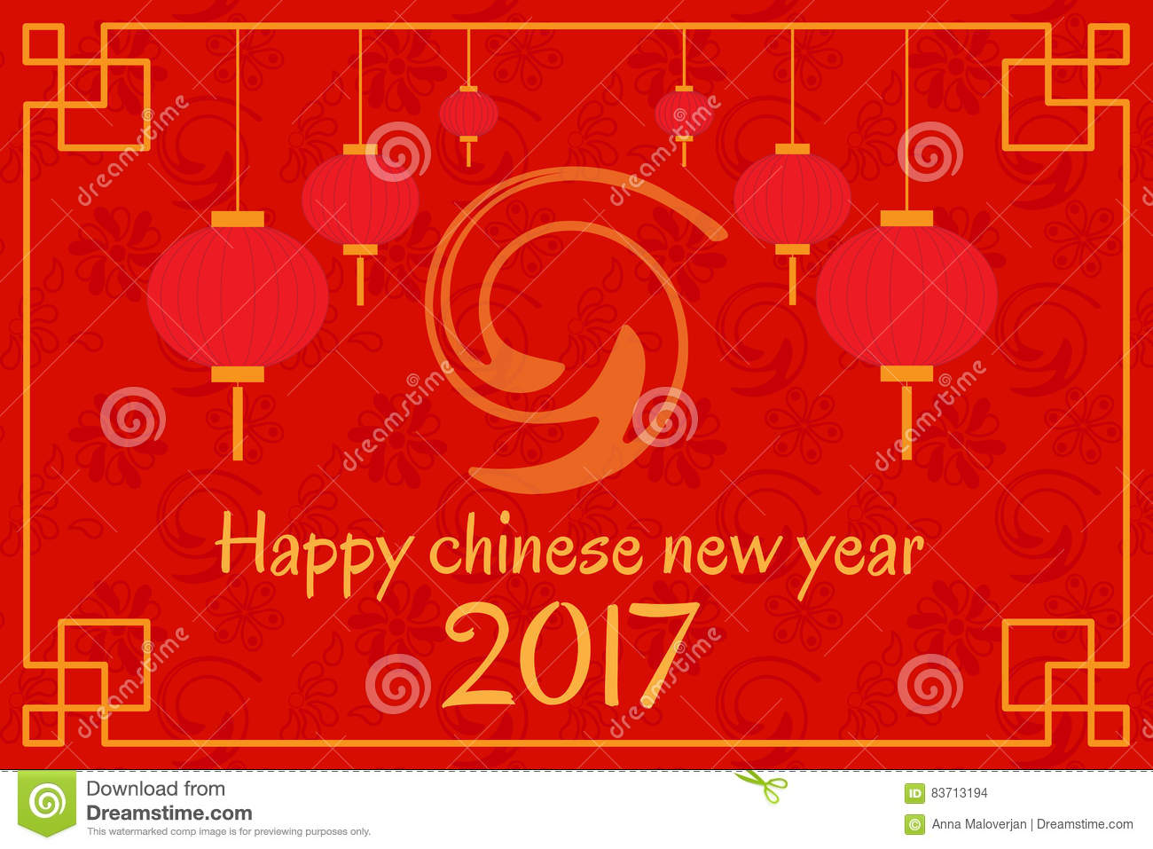 Postcard With Chinese New Years Lanterns Stock Vector
