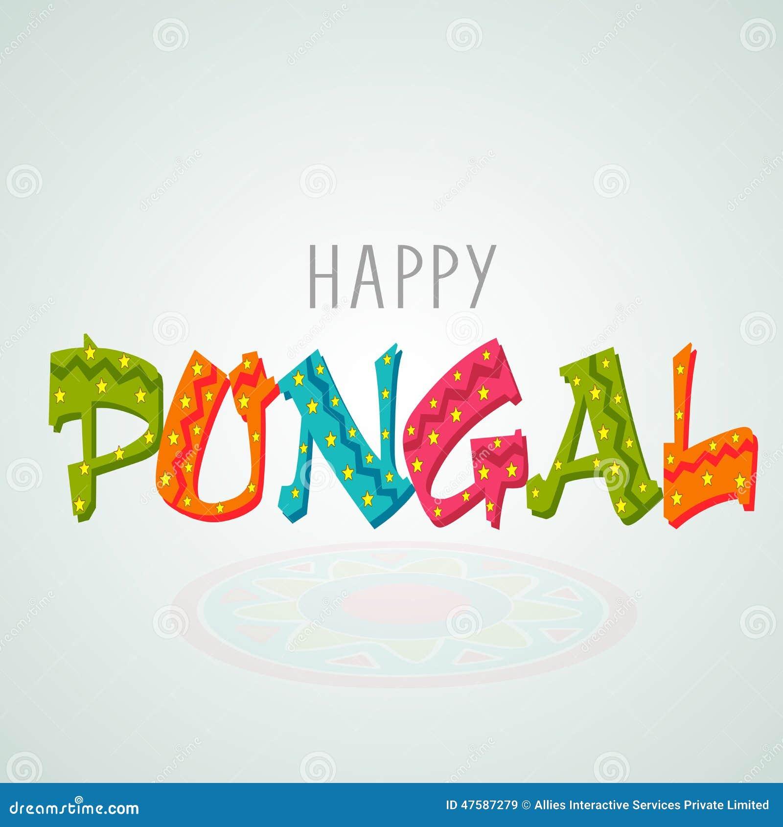 Poster or banner design for happy pongal festival - Text banner design ...