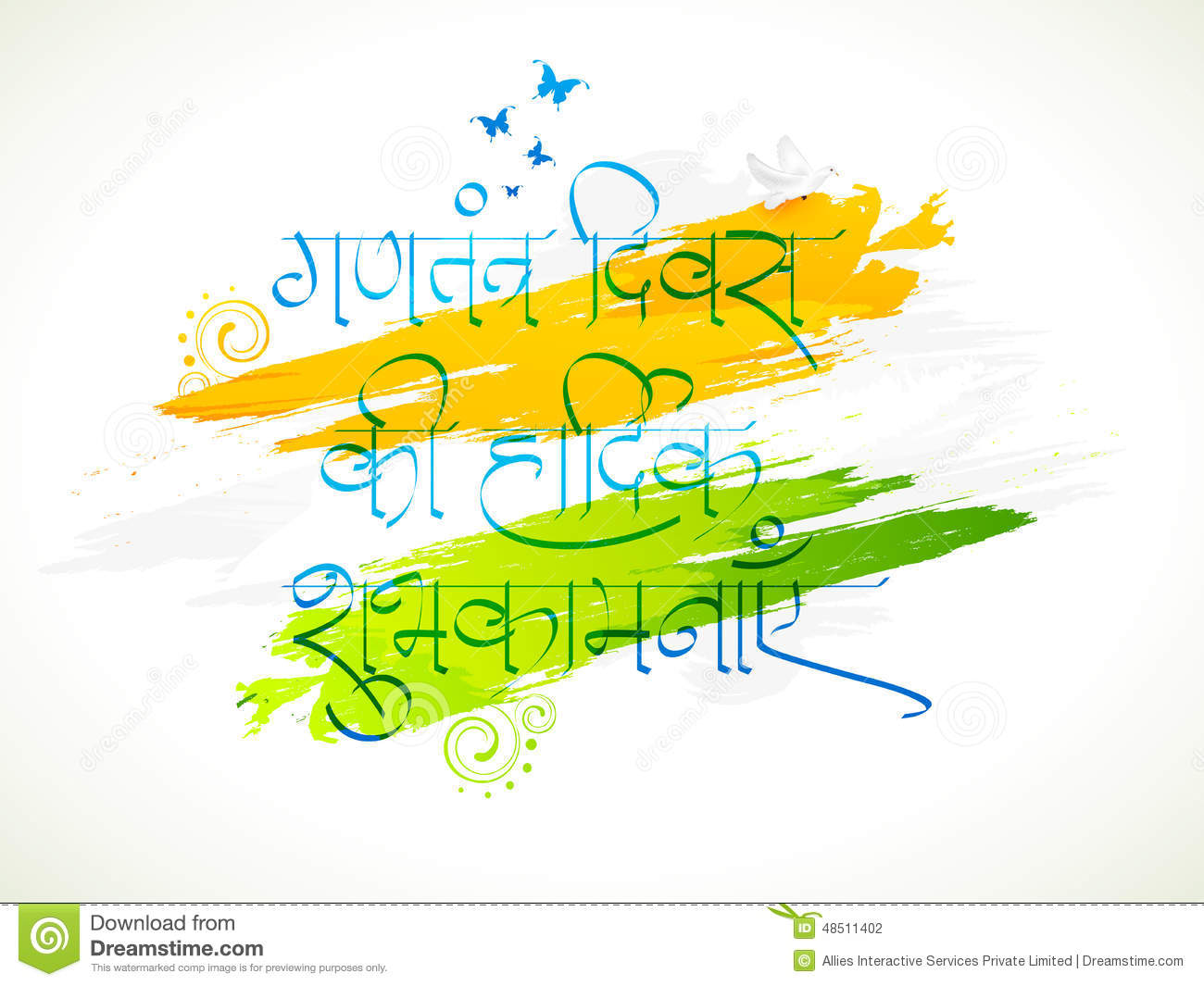 Poster Or Banner Design For Indian Republic Day Celebration Stock
