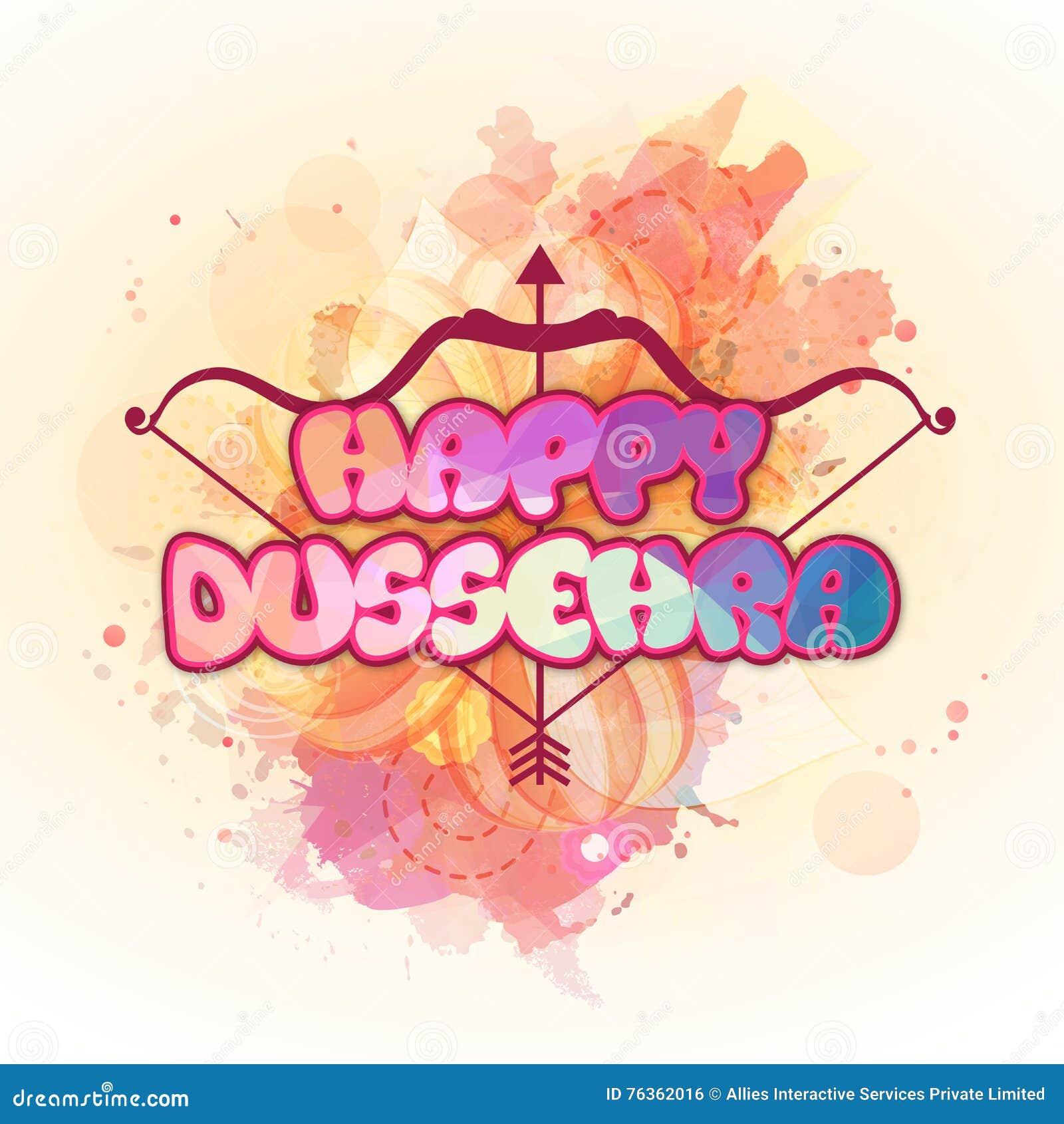 Poster, Banner Or Flyer For Happy Dussehra. RoyaltyFree Illustration  CartoonDealer.com 76361865