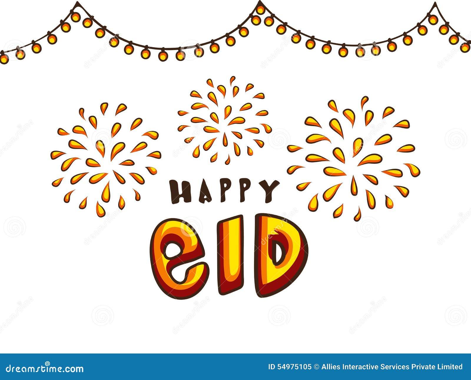 Poster, Banner Or Flyer For Islamic Festival, Eid Mubarak ...