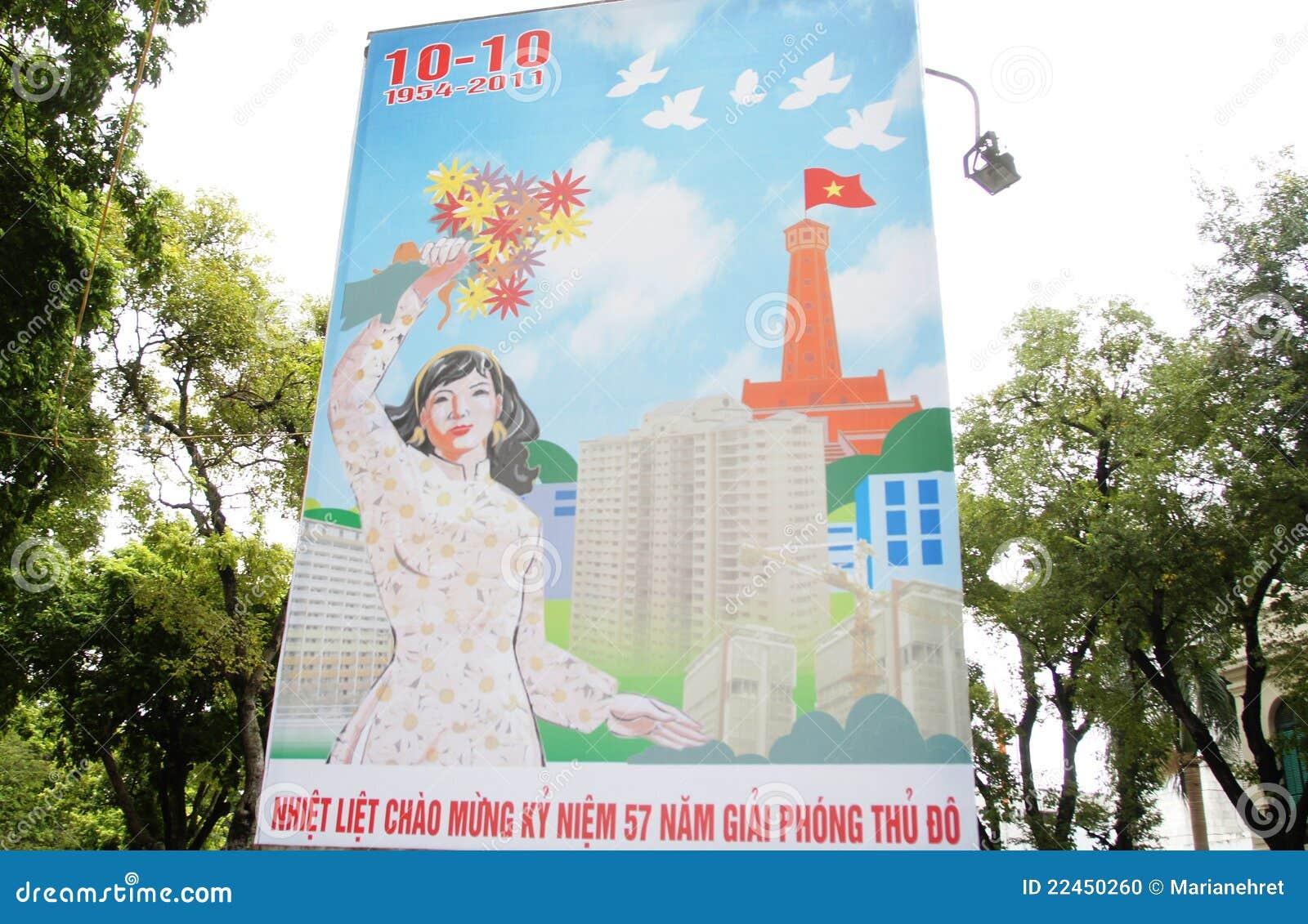 Poster da propaganda do comunista vietnamiano